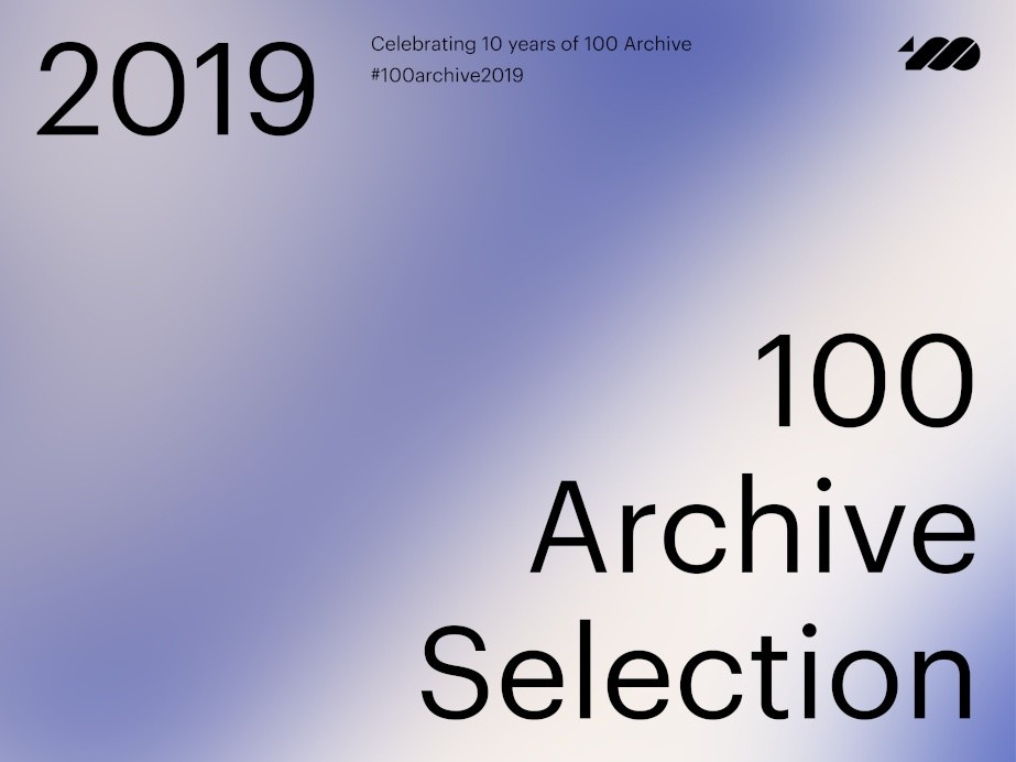 Temple Bar Gallery + Studios' new website and a publication by TBG+S Studio Artist, Chloe Brenan selected for 100 Archive 2019